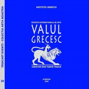 valul grecesc